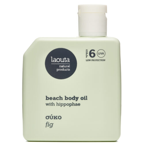 Beach Body Tanning Oil Fig