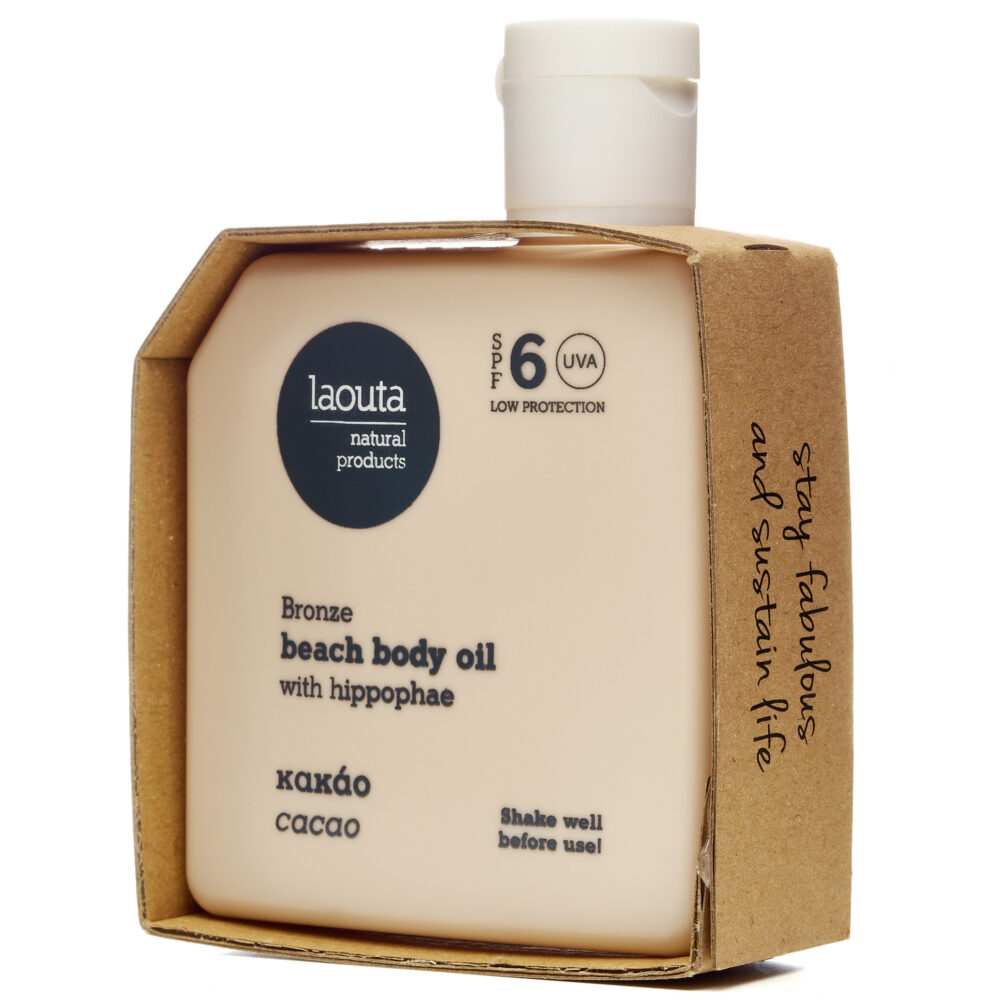 Beach Body Tanning Oil Cacao